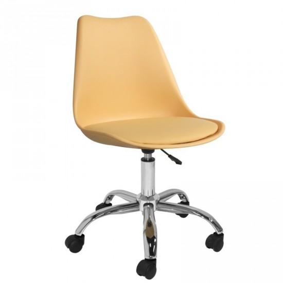 "Silla ruedas ""lanti"" beige oficina"